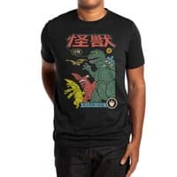 Kaiju Sentai - mens-extra-soft-tee - small view