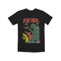 Kaiju Sentai - mens-premium-tee - small view