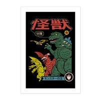 Kaiju Sentai - vertical-print - small view
