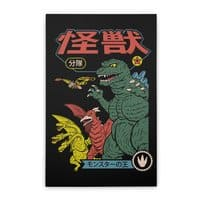 Kaiju Sentai - vertical-stretched-canvas - small view