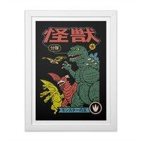 Kaiju Sentai - white-vertical-framed-print - small view