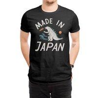 Made in Japan - mens-regular-tee - small view