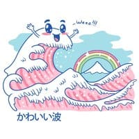 The Great Kawaii Wave - small view